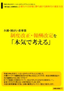 セミナー11.16