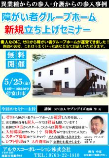 【完成】介護&障害事業者向けDM_ver.3