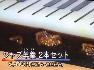 30.6.15②